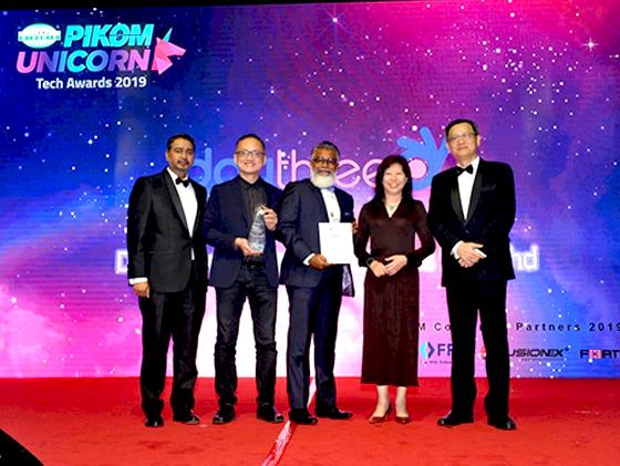 pikom_award